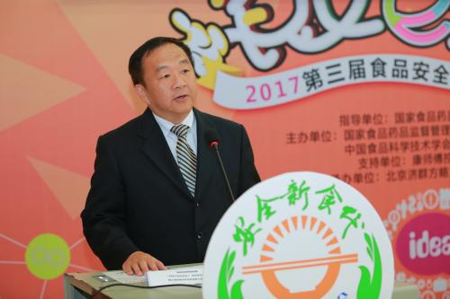 康师傅控股华中区董事长巫宏仁发表讲话