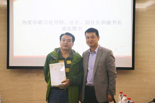 3.张拥军为导师李厚刚颁发聘书
