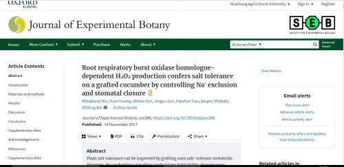 黄瓜耐盐的信号转导机制研究取得进展