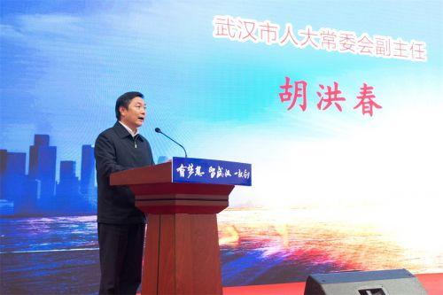 武汉市人大常委会副主任胡洪春发言(学通社记者 彭雨格 摄)