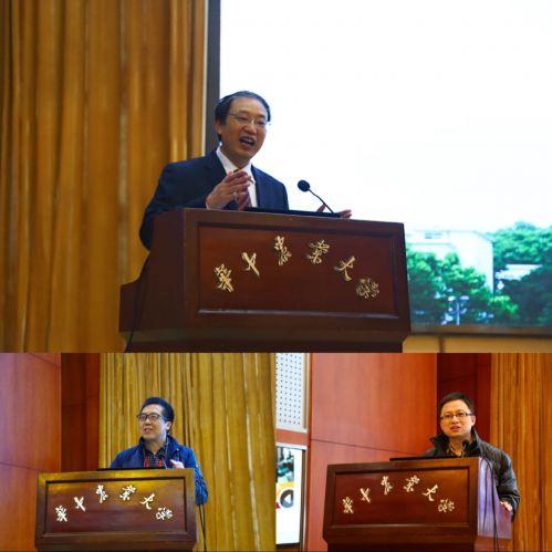 副校长李崇光、符国群教授、童宁社长分别致辞