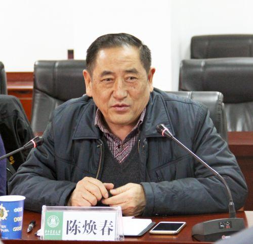 陈焕春院士表示要扎实推进ABSL-3实验室建设工作