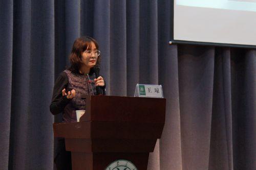 王琼教授讲解数据知识