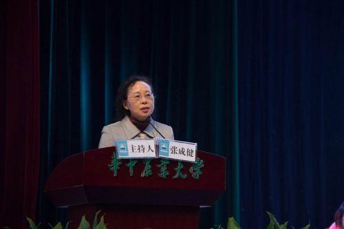 党委常委副校长吴平讲话-学通社梁芮涵摄