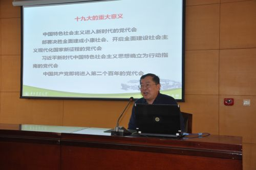 DSC_0405党委副书记、纪委书记李名家作专题报告