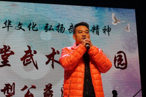 湖北省体育局武术运动管理中心副主任赵勇致词