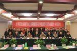 湖北省柑橘产业技术体系2017年会在宜昌召开