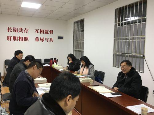 学校召开民主党派新春座谈会