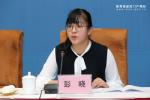 我校彭晓同学应邀参加教育部新年首场新闻发布会