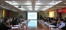 陈焕春院士主持的公益性行业科研专项举行年度总结暨预验收会