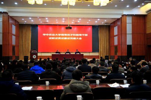 学校接受湖北省专项工作检查考核