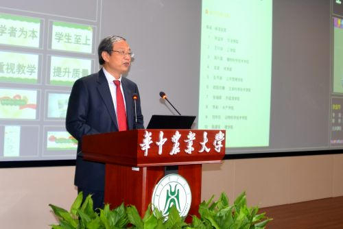 李崇光副校长宣布评选结果并讲话