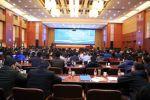 国家生猪产业技术体系总结大会在校召开