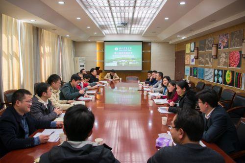 跨学科讨论第五组会议(郭虎)