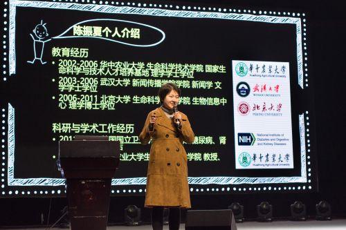 陈振夏教授给小朋友们作科普报告(学通社记者 彭雨格 摄)