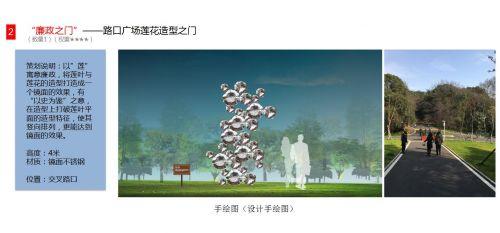 6莲花造型雕塑说明