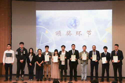 闭幕式之颁奖仪式1 学通社记者斯叶尔