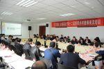 学校举行第十二届乡村教师来汉培训开班仪式