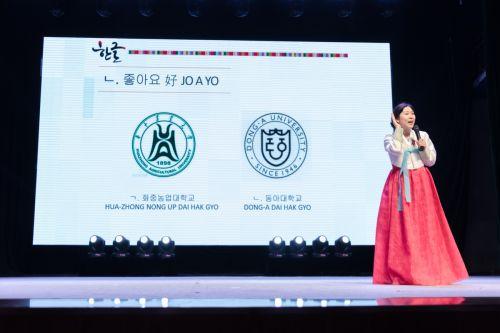 国际秀促进我校与韩国东亚大学友好交流-学通社梁芮涵摄