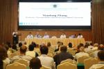 第二届昆虫养育世界国际会议在汉举行
