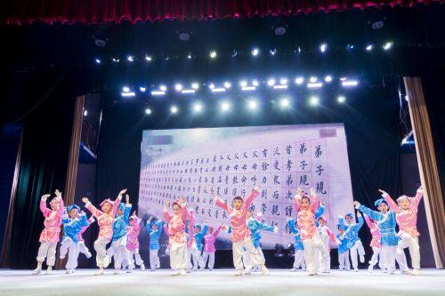 华农幼儿园六一庆典(学通社记者 彭韵菲 摄)-47