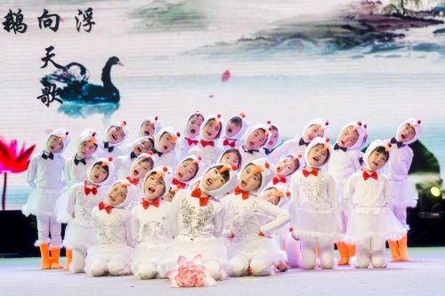 华农幼儿园六一庆典(学通社记者 彭韵菲 摄)-55
