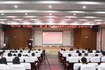 《思想道德修养与法律基础》实践作品大赛举行