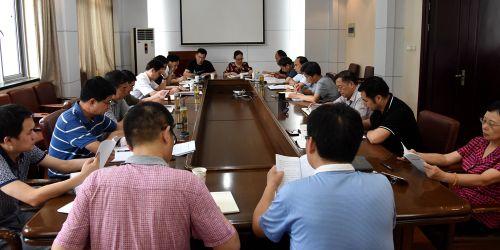 学校综合改革领导小组召开工作推进会