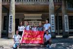 【耕读路上】工学院暑期社会实践调研团探访恩施抗战历史陈列馆