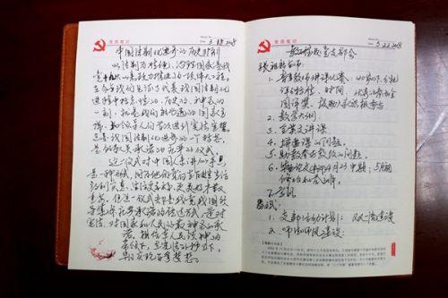 教授、博导李霞同志的学习笔记