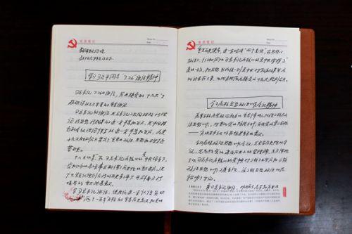 中国工程院院士傅廷栋同志的学习笔记