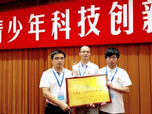 我校获中国青少年科技创新奖