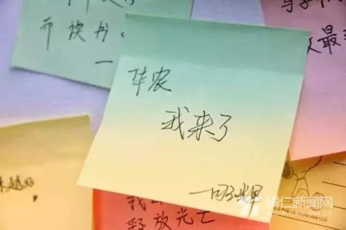 【铜仁新闻网】从沿河小山村到华中农业大学