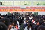 学校举行烈士纪念日升旗仪式