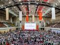 华中农业大学建校120周年纪念大会