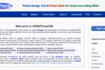 小RNA引物设计软件及数据库开发获进展
