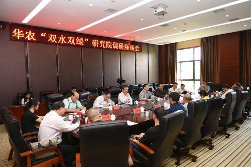 张启发一行与潜江市企业家座谈