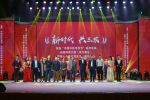 """首届""""中国农民丰收节""""系列活动文艺晚会在华中农大举行"""