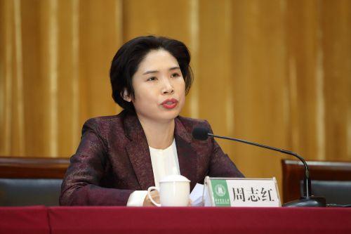 湖北省委组织部部务委员周志红同志讲话