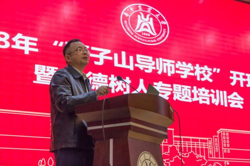 青平副校长讲话  学通社记者 冯师洁摄