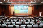 第五届基因组学与作物遗传改良国际学术会议开幕