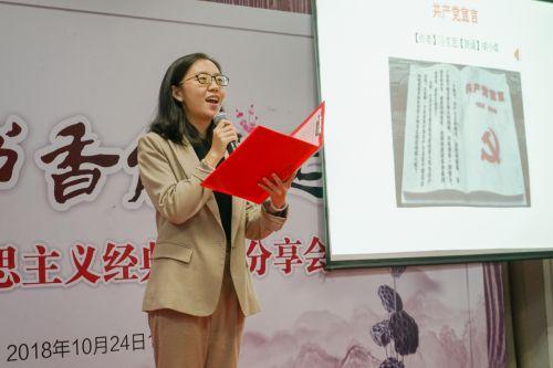 胡小娱朗诵共产党宣言-学通社梁芮涵摄