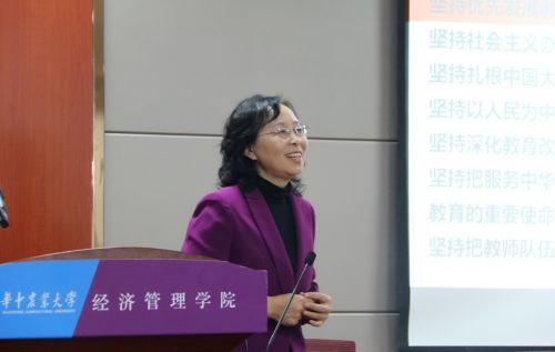 吴平:一流本科教育的深思4_看图王