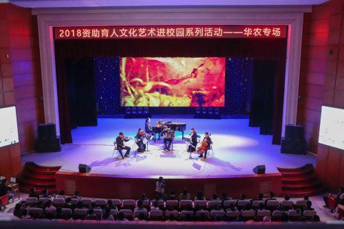 音乐会现场 学通社记者冯芷阳摄-4