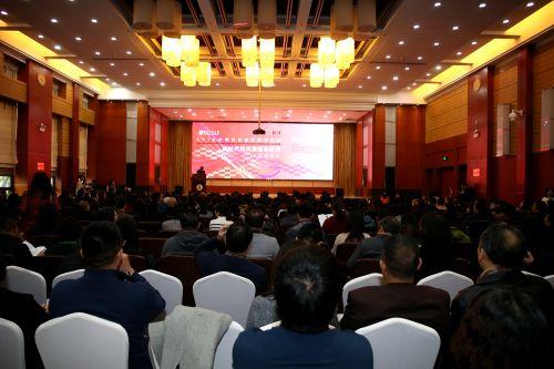 2018中国风景园林教育大会现场