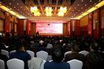 2018年中国风景园林教育大会在华中农大举行