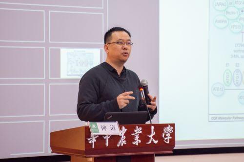 钟清研究员 (3)