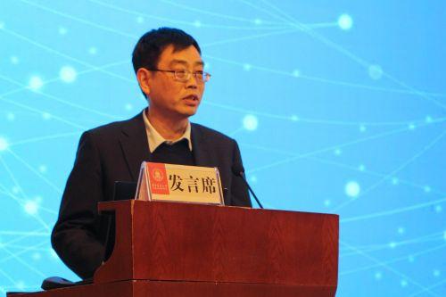 新时代高校领导力学术研讨会在华中农大举行