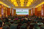 湖北省园艺学会会员代表大会在华中农大举行