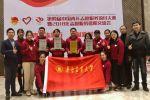 我校在中国青年志愿服务项目大赛中获佳绩